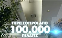 100.000 ELPEDISON Customers - Thank you!