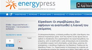 Interview by the Managing Director of ELPEDISON Power & ELPEDISON Trading in energypress.gr