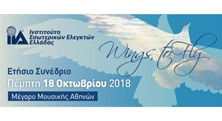 "ELPEDISON sponsored ""Wings to Fly"" Conference, organized by SEEDD"