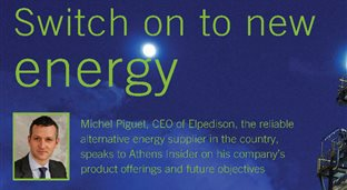 """Switch on to New Energy"" - Interview by the Company's CEO to INSIDER Magazine"