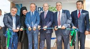 ELPEDISON INAUGURATED ITS NEW CORPORATE KIOSK AT THE 84th TIF
